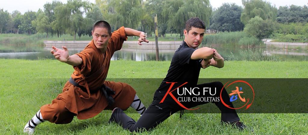 Le kung fu club choletais met en lumi re l art et la for Les arts martiaux chinois