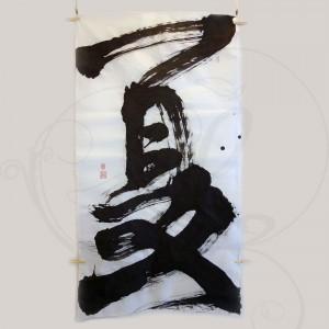 calligraphie-chinoise-ete-01-520x535