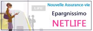 banniere-home-netlife