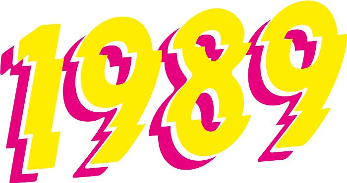 20200810171354-p1-document-ruua