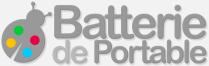 batteriedeportable